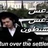 """""""Investi il colono"""", la canzone palestinese che spopola"""