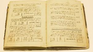 Il ricettario di Yankel il Barista custodito alla Biblioteca Nazionale d'israele