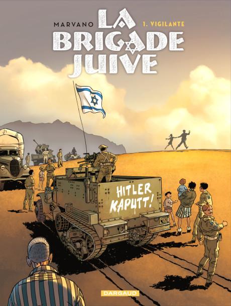"""קומיקס ל מבוגרים על ה בריגדה ה יהודית חטיבה יהודית לוחמת חחי""""ל הבריגדה ה עברית"""