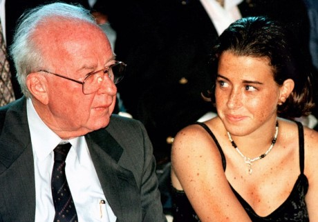 - FILE PHOTO - Noa Ben-Artzi Philosof looks towards her grandfather, Prime Minister Yitzhak Rabin, as they sit in the audience of an international fashion show organised to support the peace process put on in March 1995. Noa delivered a tearful eulogy at her grandfather's funeral service November 6 when the assassinated Israeli prime minister was buried on Mt. Herzl military cemetery in the prescence of many of the world's leaders.  ?? OUT - RTXFLRK