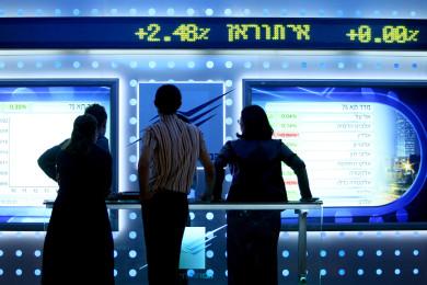 La Borsa di Tel Aviv