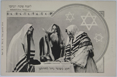 The_National_Library_of_Israel,_Jewish_New_Year_cards_C_AH_033