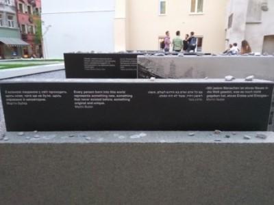 memoriale-sinagoga-rosa