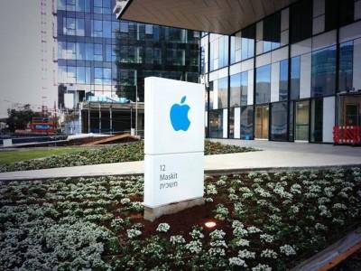Gli uffici di Apple a Herzliya