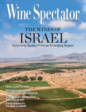 vini israeliani