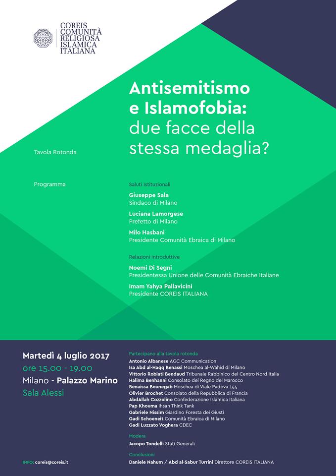 """La locandina dell'evento """"Antisemitismo e islamofobia: due facce della stessa medaglia?"""""""