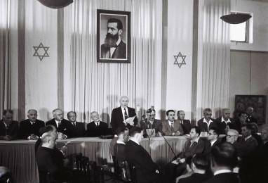 Dichiarazione di Indipendenza di Israele