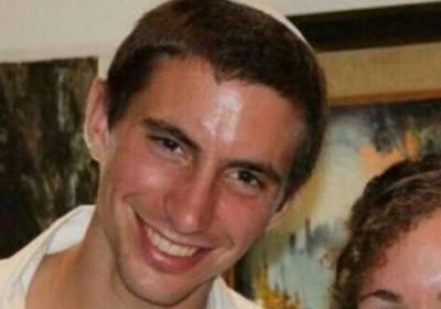 Il soldato israeliano hadar Goldin ucciso nel 2014 da Hamas