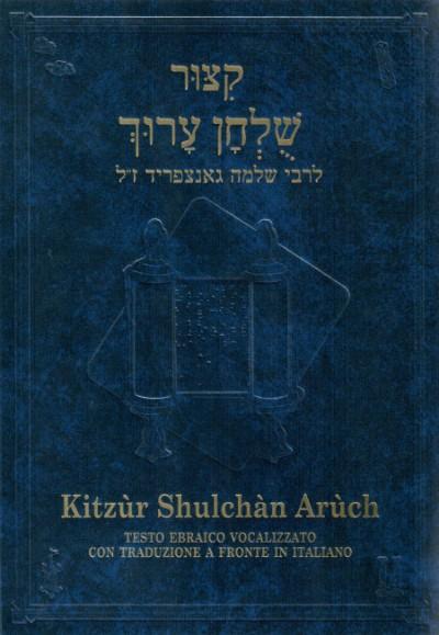 La copertina del Kitzur Shulhan Aruch di Moise Levy Editore