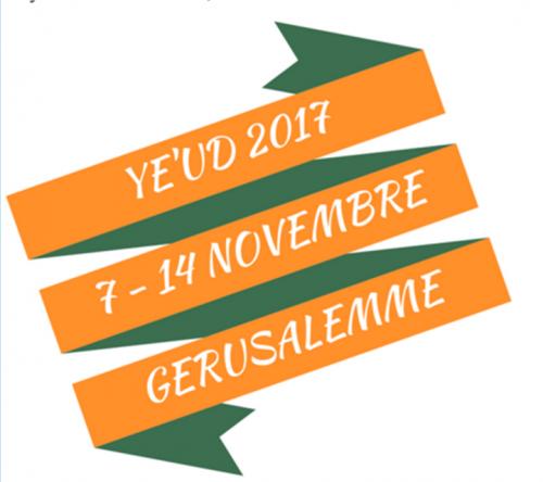Il logo del progetto ye'ud