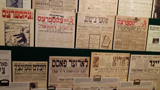 Giornali in Yiddish