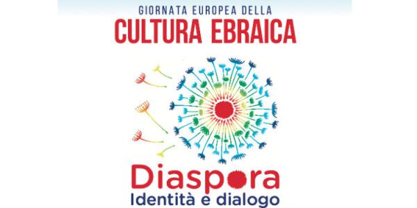 Il logo della Giornata europea della cultura ebraica 2017