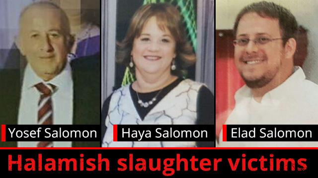 le tre vititme dell'attacco palestinese a Halamish, in Cisgiordania