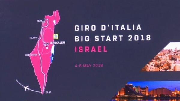 Il logo del Giro d'Italia 2018