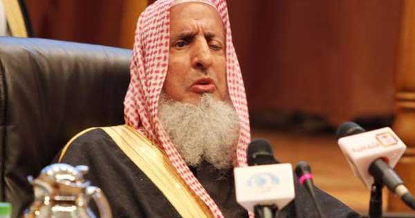 Il Gran Mufti di Arabia Saudita Abdelaziz al-Cheikh