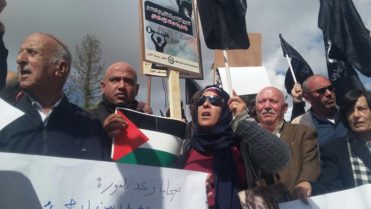 Manifestazione palestinese contro la Dichiarazione Balfour (fonte i24news)