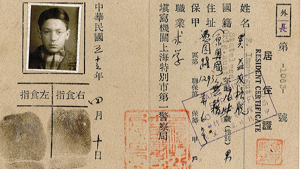 Una carta di identità di un ebreo residente a Shanghai durante la seconda guerra mondiale