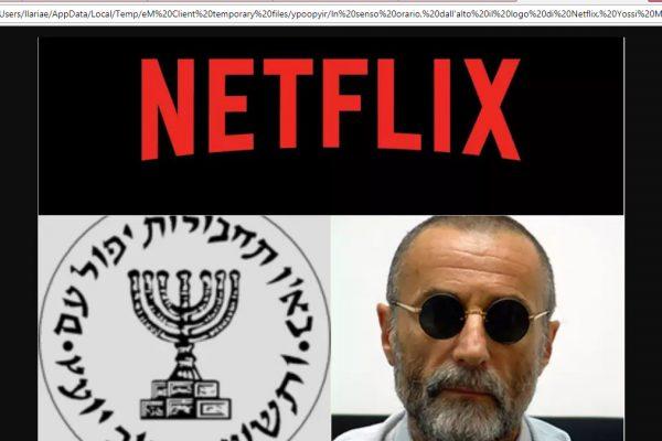Da sinistra, il logo di Netflix, Yossi Melman e il simbolo del Mossad