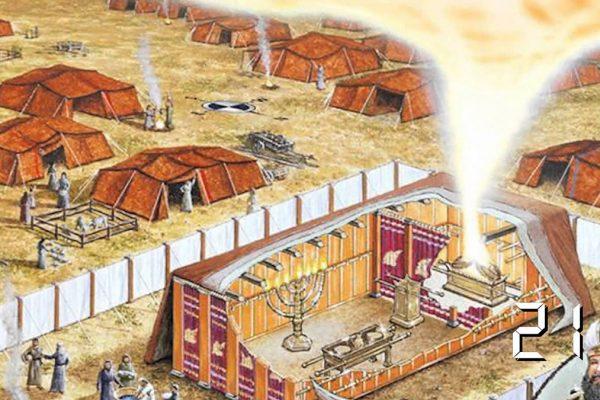 Nella parashà di Vayakel-Pekudei si parla dell'incenso che bruciava sul Mishkan