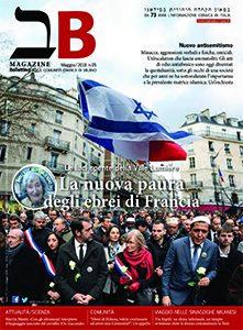 n° 5 - Maggio 2018 - Scarica il PDF