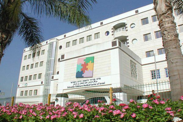 Lo SChneider Medical center di tel Aviv dove si applica la New Authority