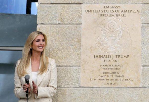 Ivanka Trump all'inaugurazione dell'ambasciata americana a Gerusalemme il 14 maggio 2018