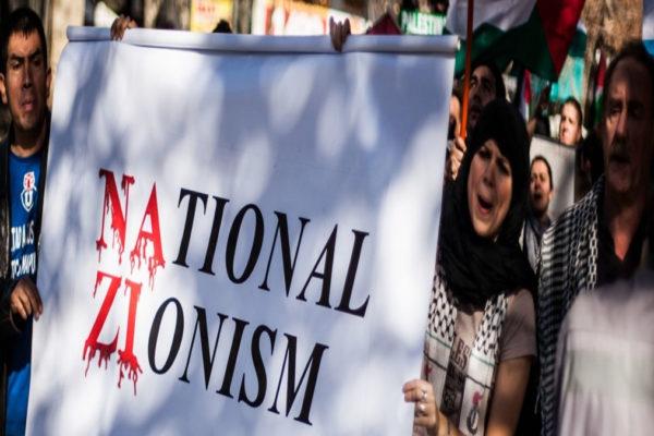 Una manifestazione contro Israele