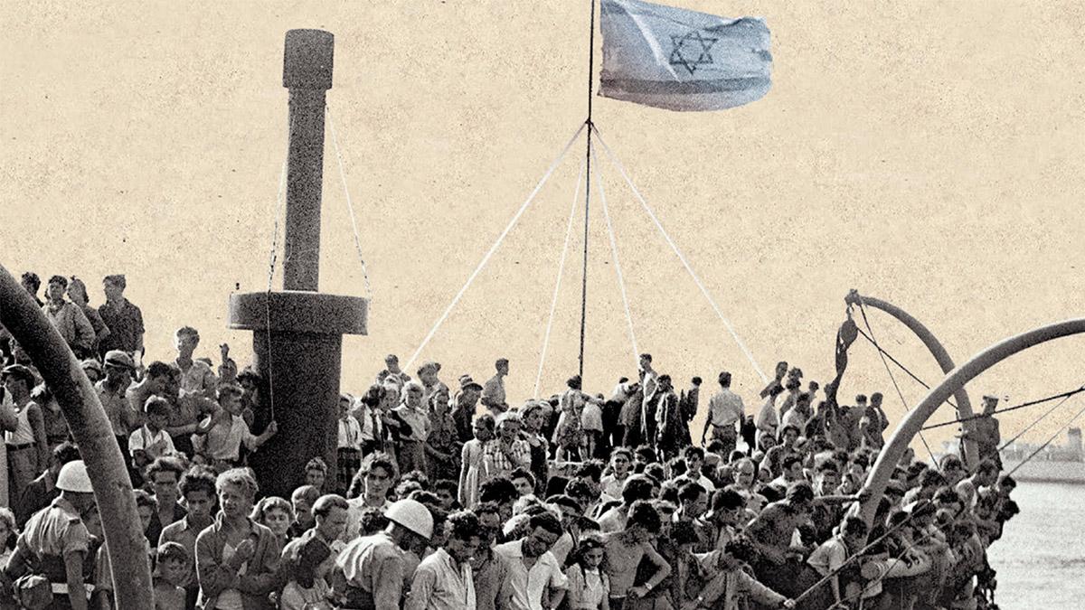 """la copertina di """"Israele, 70 anni"""""""