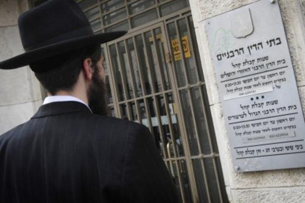 La Corte Rabbinica a Gerusalemme