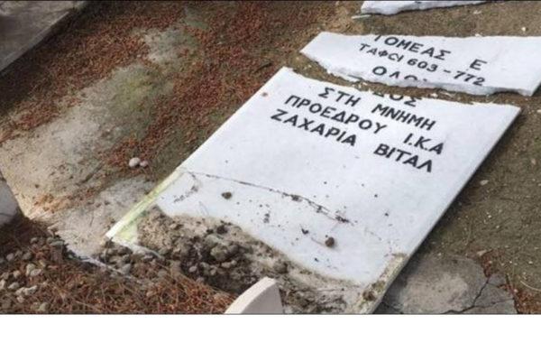 Una stele nel cimitero ebraico profanato ad Atene