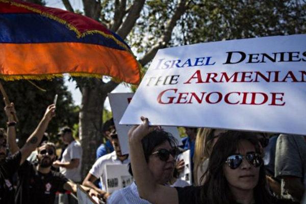Una manifestazione per il riconoscimento del genocidio armeno