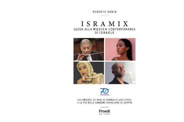 La copertina di Isramix, libro di Roberto Zadik sulla musica israeliana