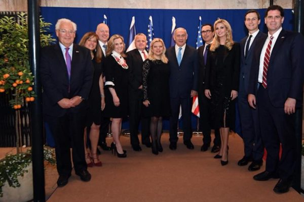 Ivanka Trump e Jared Kushner in israele per l'inaugurazione dell'ambasciata Usa a Gerusalemme