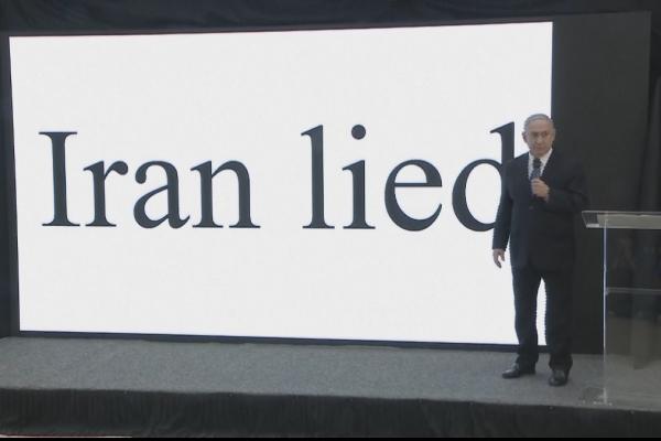 Beniamin Netanyahu presenta i documenti sul progetto nucleare dell'Iran