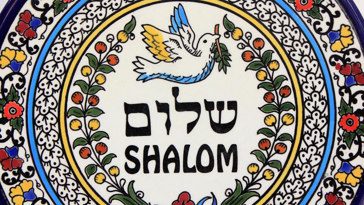 La parola shalom