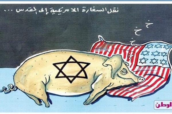 Una delle vignette antisemite uscite sui giornali arabi negli ultimi mesi