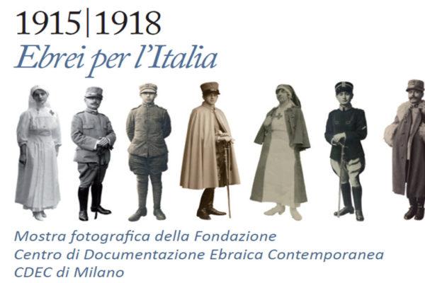 La locandina della mostra del Cdec sugli ebrei nella prima guerra mondiale