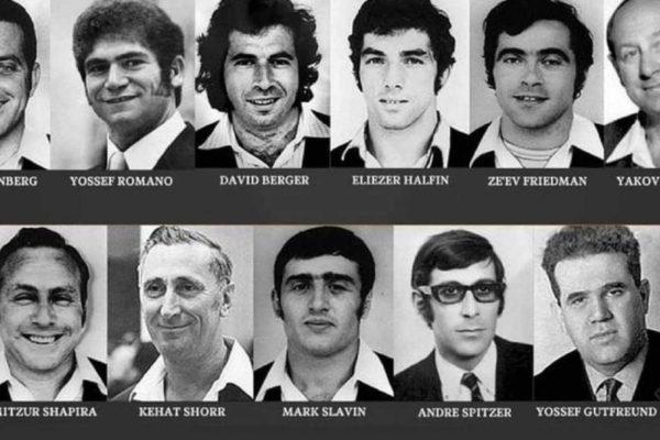 Gli 11 atleti israeliani massacrati alle Olimpiadi di Monaco del 1072