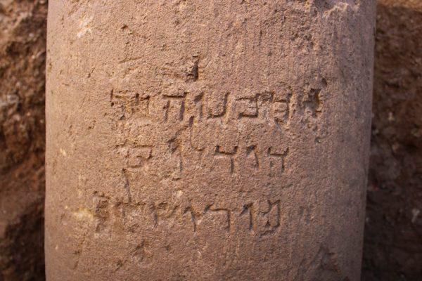L'iscrizione su pietra in aramaico del nome Yerushalayim
