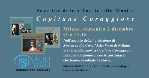 Locandina della mostra 'capitane coraggiose'