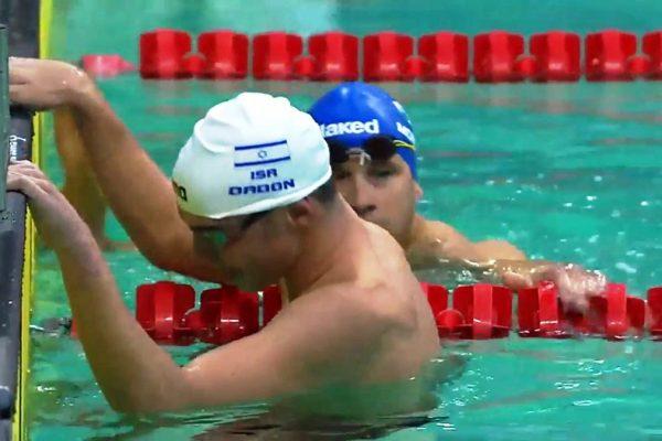 Nuotatori israeliani paralimpici