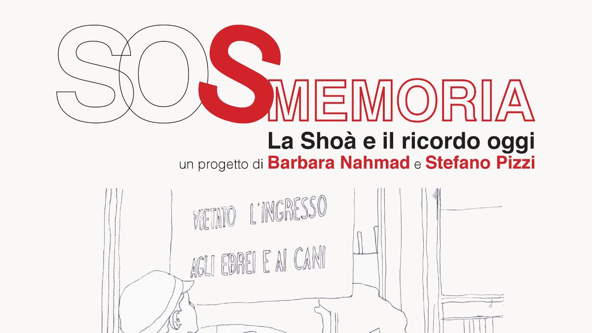 La locandina dell'evento SOS memoria dell'Accademia di Brera