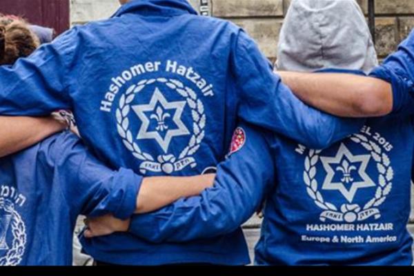 Ragazzi dell'Hashomer Hatzair