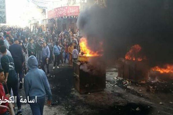 Manifestazione a Gaza