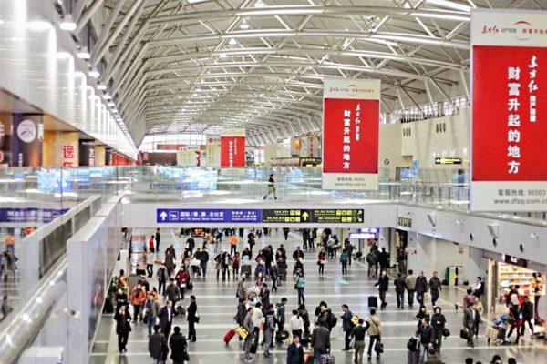 aeroporto di Beijing