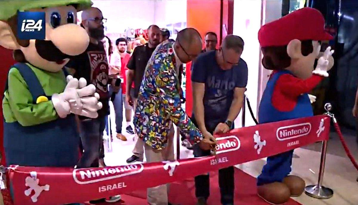 Lo store Nintendo a Tel Aviv