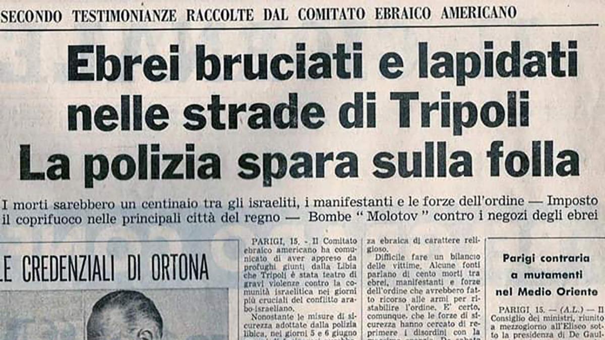 La pagina del giornale del giugno 1967 sul pogrom contro gli ebrei di Tripoli