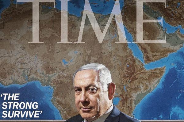 beniamin Netanyahu sulla copertina del Time