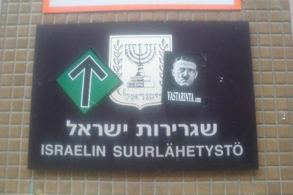 L'ambasciata israeliana a Helsinki
