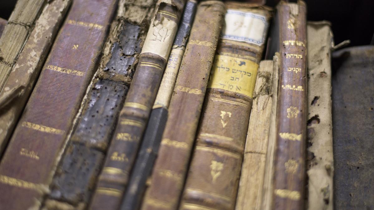 Libri ebraici antichi